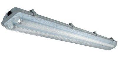LED TL ARMATUUR IP65 2 X 150-CM EXCL. LED TL LAMPEN