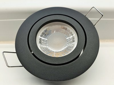 LED inbouwspot dimbaar LED module - Leds-store.be - Leds-store