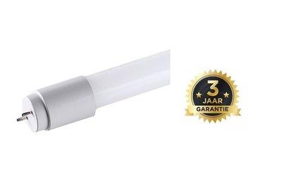 LED NANO TUBE TL LAMP T8 G13 150-CM 22W 2450LM 2800K