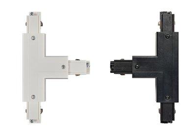 T-CONNECTOR VOOR 3-FASE RAILS WIT OF ZWART