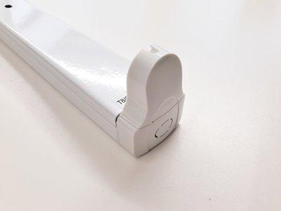 LED TL ARMATUUR IP20 1 X 120-CM EXCL. LED TL LAMP